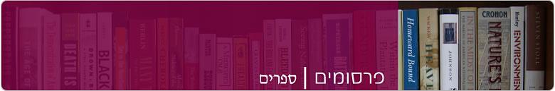 Publications - Books